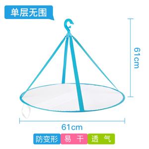 Artline 61cm