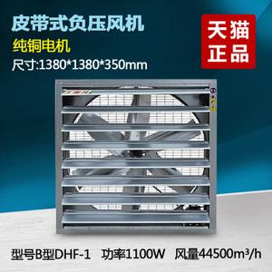 大瀚风 DHF1380-380V