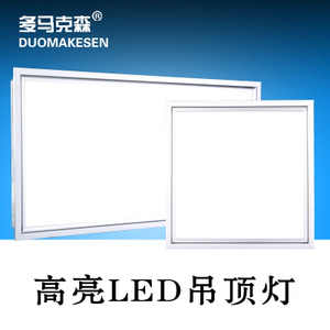 多马克森 JCDM-ZM-LED