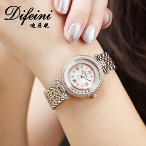 迪菲妮 D8156
