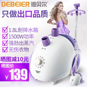德贝尔 DG0218