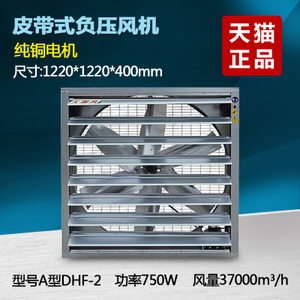 大瀚风 DHF1220-220V2
