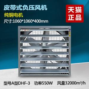 大瀚风 DHF1060-380V2