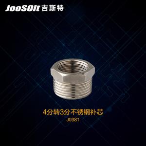 Joosoit/吉斯特 43J0381