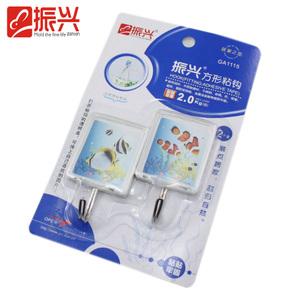 Zenxin/振兴 GA1115