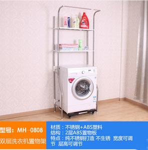典尚智佳 MH-0808