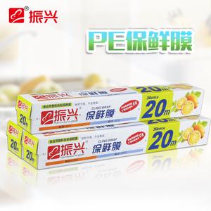 Zenxin/振兴 BX640