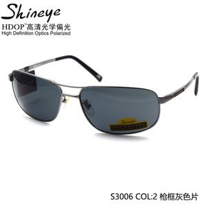 Shineye/夏恩 S3006