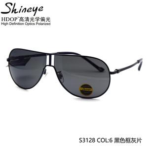 Shineye/夏恩 S3128