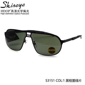 Shineye/夏恩 COL1