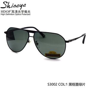 Shineye/夏恩 S3002