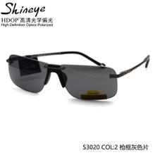 Shineye/夏恩 S3020