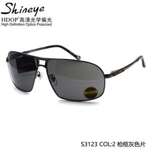 Shineye/夏恩 S3123