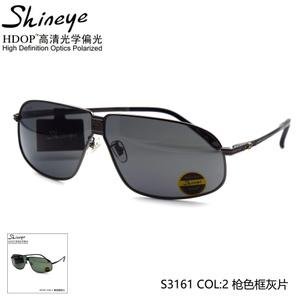 Shineye/夏恩 S3161