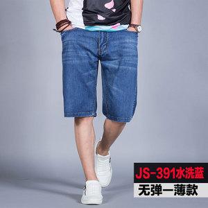 帝国枫叶 JS391