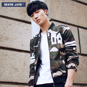 Deere Jane S151W0009