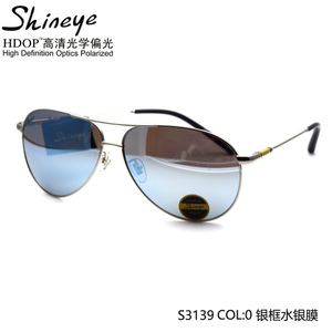 Shineye/夏恩 COL.0