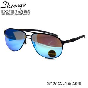 Shineye/夏恩 S3103