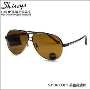 Shineye/夏恩 S3136
