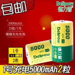Delipow/德力普 1-5000
