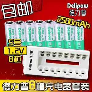 Delipow/德力普 52500-8