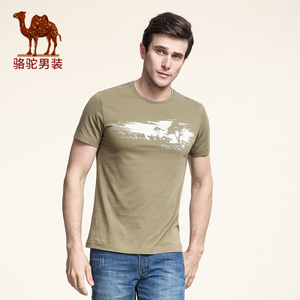 Camel/骆驼 X6B100319