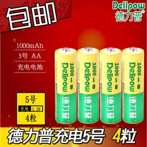 Delipow/德力普 51000