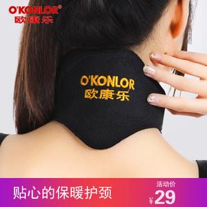 O'KONLOR 欧康乐 H03001