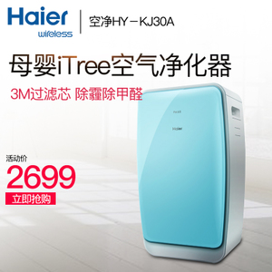 Haier/海尔 HY-KJ30A