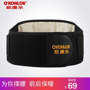 O'KONLOR 欧康乐 OKL-H02002