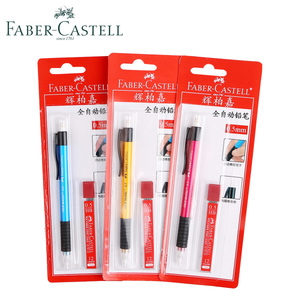 FABER-CASTELL/辉柏嘉 1338