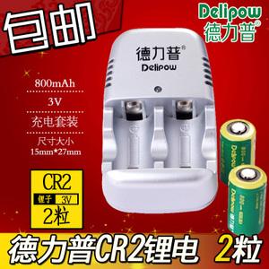 Delipow/德力普 CR2