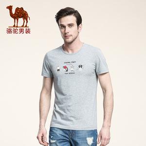 Camel/骆驼 X6B355273