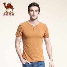 Camel/骆驼 X6B355347