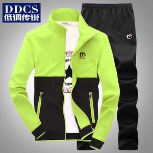 DDCS/低调传说 DDCSCWY80080