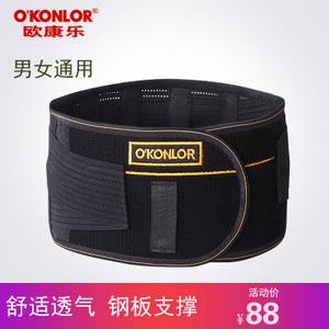 O'KONLOR 欧康乐 OKL-HY18