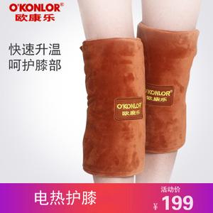 O'KONLOR 欧康乐 OKL-DRHX801