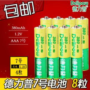 Delipow/德力普 3808