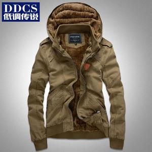 DDCS/低调传说 DDCSMY8533
