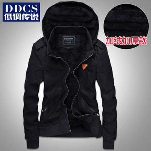 DDCS/低调传说 DDCSJK85330