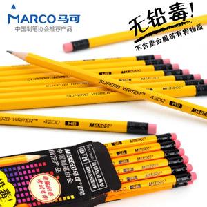 MARCO/马可 4200E-12CB