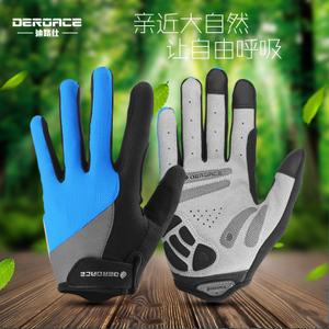 DEROACE/迪路仕 DG-063