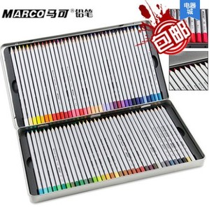 MARCO/马可 7100-72TN