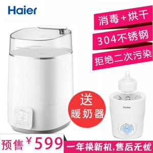Haier/海尔 HBS-H01