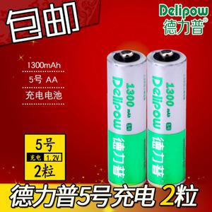 Delipow/德力普 51300