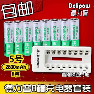 Delipow/德力普 8-2800