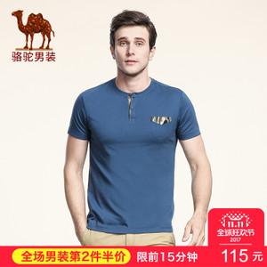 Camel/骆驼 X6B100296