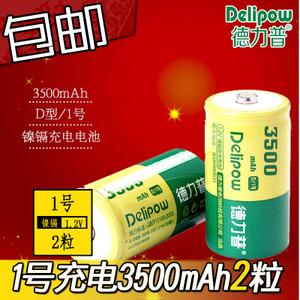 Delipow/德力普 1-3000