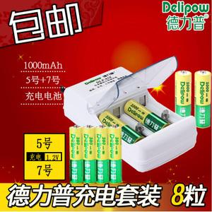 Delipow/德力普 018-AA4-AAA4
