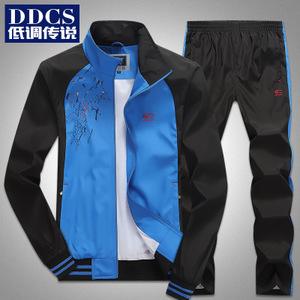 DDCS/低调传说 DDCSTZ96190